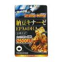【ネコポス対応】ファイン 納豆キナーゼ+EPA&DHA 54g(450mg×120粒)[M便 1/1]【A】【キャンセル・返品不可】