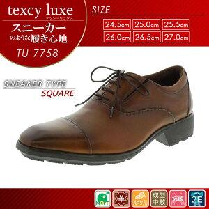 アシックス商事 texcy luxe TU-7758