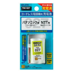 【ネコポス対応】ELPA(エルパ) 電話機用充電池 TSC-027 1834500[M便 1/1]【A】【キャンセル・返品不可】