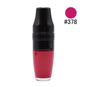 ランコム マット シェイカー #378 ピンク パワー (リップグロス) 6.5ml