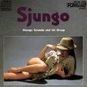 沢田駿吾と彼のグループ/シュンゴ/沢田駿吾と彼のグループ(オンデマンドCD)(CD)