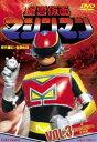 ★東映まつり 特典付き星雲仮面マシンマン VOL.3(DVD)