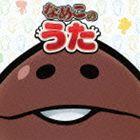 福原遥/なめこのうた(CD+DVD)(CD)