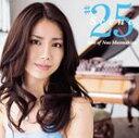 《送料無料》松下奈緒/Scene #25 Best of Nao Matsushita(初回生産限定盤/CD+DVD)(CD)
