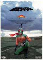 仮面ライダー スカイライダー VOL.5(完) [DVD]