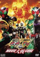 Kamen Rider ooo DVD OOOW feat. MOVIECORE DVD
