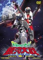 宇宙からのメッセージ 銀河大戦 VOL.1(DVD) ◆20%OFF!