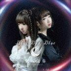 東城陽奏/Blue Bud Blue(CD)