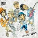 韻シスト / HIPSTORY [CD]
