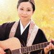 三浦明利/灯り-akari-(CD)