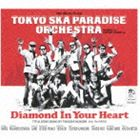 《送料無料》東京スカパラダイスオーケストラ/Diamond In Your Heart(CD+DVD)(初回仕様)(CD)