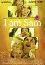 アイ・アム・サム I am Sam(DVD) ◆20%OFF!