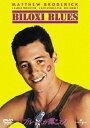 ブルースが聞こえる(初回限定生産)(DVD) ◆20%OFF!
