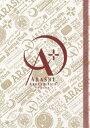 嵐/ARASHI AROUND ASIA + in DOME【スタンダード・パッケージ版】(DVD) ◆20%OFF!