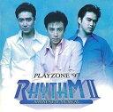 少年隊 / プレゾン '97 リズム II [CD]