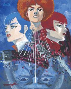 《送料無料》伝説巨神イデオン 劇場版 Blu-ray(接触篇、発動篇)(Blu-ray)
