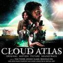 【輸入盤】O.S.T. サウンドトラック/CLOUD ATLAS(CD)