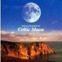 (ゲーム・ミュージック) ファイナルファンタジーIV ケルティック・ムーン [CD]