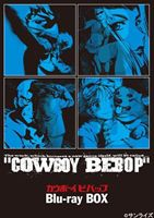 COWBOY BEBOP Blu-ray BOX 通常版