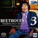 小林研一郎(cond) / ベートーヴェン: 交響曲第3番 英雄(HQ-Hybr