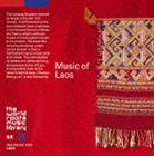 《送料無料》ザ・ワールド ルーツ ミュージック ライブラリー 68: ラオスの音楽(CD)