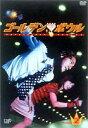 ゴールデンボウル Vol.2(DVD) ◆20%OFF!