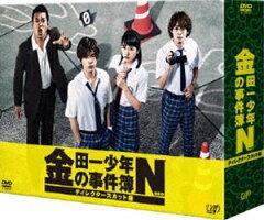 《送料無料》金田一少年の事件簿N(neo) DVD-BOX(DVD)