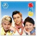 羞恥心/羞恥心(CD+DVD)(CD)