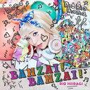 柊木りお/BANZAI! BANZAI!(通常盤D)(CD)