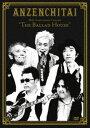 """安全地帯/30th Anniversary Concert """"The Ballad House"""" [DVD]"""