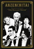 "安全地帯/30th Anniversary Concert ""The Ballad House"" [DVD]"