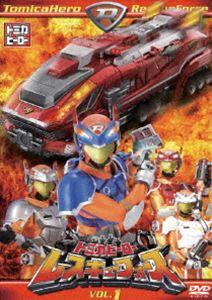 トミカヒーロー レスキューフォース VOL.1(DVD限定トミカ付 数量限定生産)(DVD) ◆20%OFF!