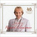 リチャード・クレイダーマン / デビュー40周年記念ベスト(来日記念盤/2CD+DVD) [CD]