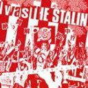 《送料無料》ザ・スターリン/I was THE STALIN 〜絶賛解散中〜 完全版(CD)