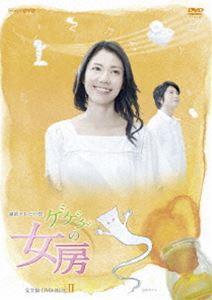 《送料無料》ゲゲゲの女房 完全版 DVD-BOX 2(DVD)