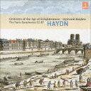 シギスヴァルト・クイケン(cond) / CLASSIC名盤 999 BEST & MORE 第2期:: ハイドン: ≪パリ≫交響曲集 [CD]