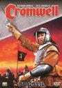 クロムウェル(DVD) ◆20%OFF!