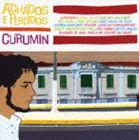クルミン/アシャードス・イ・ペルヂードス(CD)