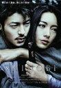SHINOBI(期間限定)(DVD) ◆20%OFF!