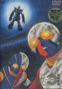 キカイダー01 THE ANIMATION Vol.1(DVD) ◆20%OFF!