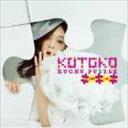 KOTOKO / 空中パズル(通常盤/CD+DVD) [CD]