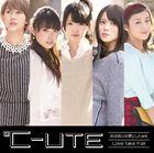 ℃-ute/心の叫びを歌にしてみた/Love take it all(初回生産限定盤C/CD+DVD)(CD)