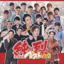 純烈 / 純烈ベスト Vol.2 2015-2018 [CD]