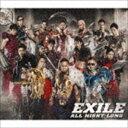 EXILE/ALL NIGHT LONG(CD+DVD)(初回仕様)(CD)