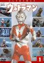 ウルトラマン Vol.1(DVD) ◆20%OFF!