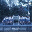 ≠ME / 超特急 ≠ME行き(初回限定盤/CD+DVD) [CD]