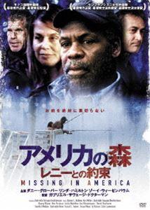 アメリカの森 レニーとの約束(DVD)