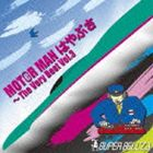 "《送料無料》SUPER BELL""Z/MOTORMAN はやぶさ〜The Very Best Vol.3(CD)"
