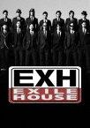 EXILE/EXH〜EXILE HOUSE〜 [DVD]