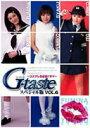 G-taste スペシャル版 VOL.6(DVD) ◆20%OFF!